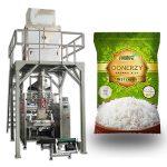 اتوماتیک ماشین بسته بندی 1kg-5kg برنج