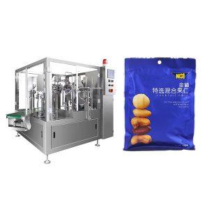 دستگاه بسته بندی اتوماتیک پر کننده برای پودر جامد یا جامد