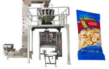 دستگاه بسته بندی مواد غذایی اتوماتیک برقی