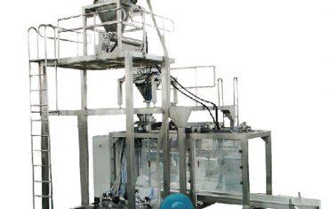 پودر بزرگ اتوماتیک پودر وزن دستگاه پر کردن پودر پودر بسته بندی ماشین
