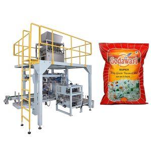 کیسه ای بزرگ کیسه ای بسته بندی شده بسته بندی شده برای بسته بندی کیسه های بسته بندی برای برنج برای 10 کیلوگرم -50