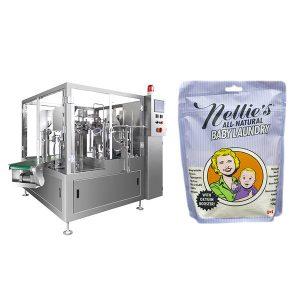 چیپس بسته بندی ماشین آلات بسته بندی مواد غذایی