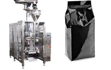 ماشین آلات بسته بندی قهوه 250g