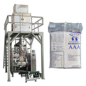 پودر اتوماتیک دانه ذرت برنج بسته بندی ماشین قیمت