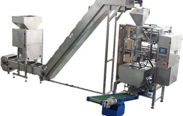 100g-5kg برنج آجیل لوبیا دستگاه بسته بندی خلاء
