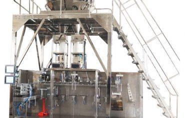 ماشین آلات بسته بندی افقی از پیش ساخته شده با وزن چند منظوره