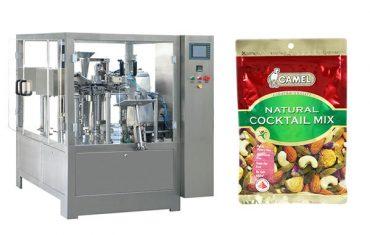 آجیل بسته بندی ماشین ظرفشویی زیپ چرخدار