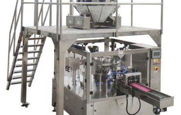 ماشین ظرفشویی اتوماتیک روتاری دستگاه بسته بندی مهر و موم برای مهره دانه