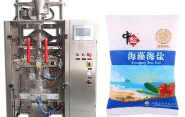 دستگاه بسته بندی نمک 0.5kg-2kg