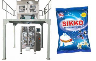 دستگاه بسته بندی شستشو 100g-5kg