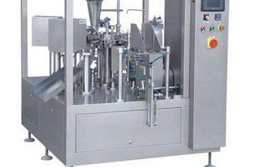 دستگاه بسته بندی کیسه دوار zg8-300