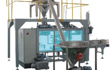 ماشین ظرفشویی اتوماتیک پودر 5-25 کیلوگرمی